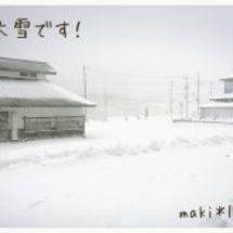 塩原のお天気!