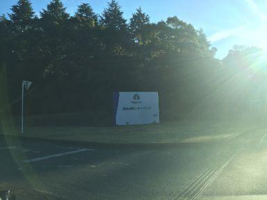 クラブ カントリー 成田 天気 の 森 成田の森カントリークラブ(千葉県)のゴルフ場コースガイド