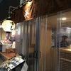 立ち食い寿司 英の画像