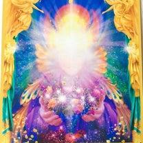 ♡2019年3月26日  天使からのメッセージ♡の記事に添付されている画像