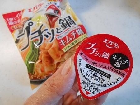 鍋 キムチ と プチッ