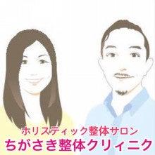 神奈川県マインドブロックバスター養成講座
