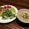 絶品!雑穀米スープの画像