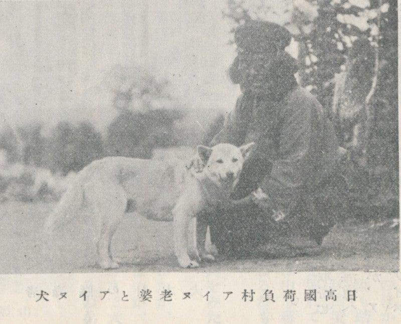 帝國ノ犬達