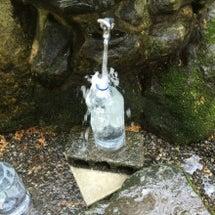 山へ水汲みに
