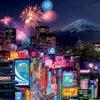 【2/3東京開催】海外で作る自分年金セミナー開催のお知らせの画像