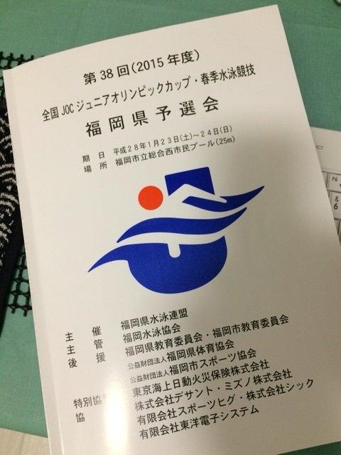 東洋 電子 システム 水泳