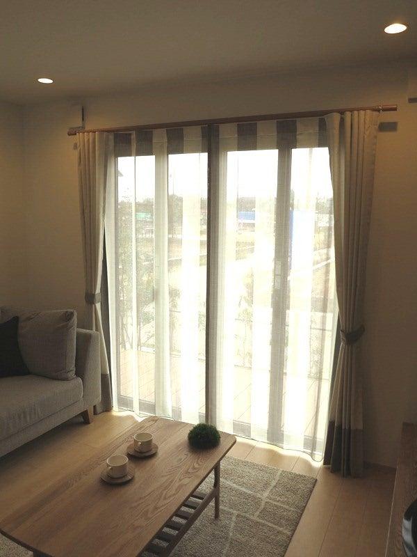 無垢材の家具と相性のいいオーダーカーテン