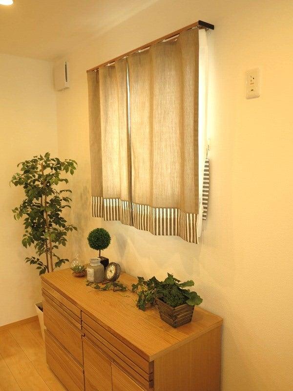 家具屋さんが提案するオーダーカーテン