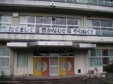 山県市立乾小学校