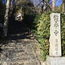 京都縁結びツアー-2…