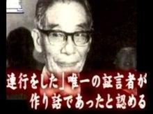 https://stat.ameba.jp/user_images/20160124/02/kujirin2014/f8/bb/j/t02200165_0480036013548484780.jpg