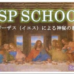 画像 ★JSP SCHOOLを受講した理由は? の記事より