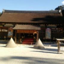 上賀茂神社の、手作り…