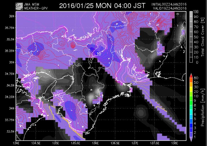 天気 日間 予報 25 市 名古屋