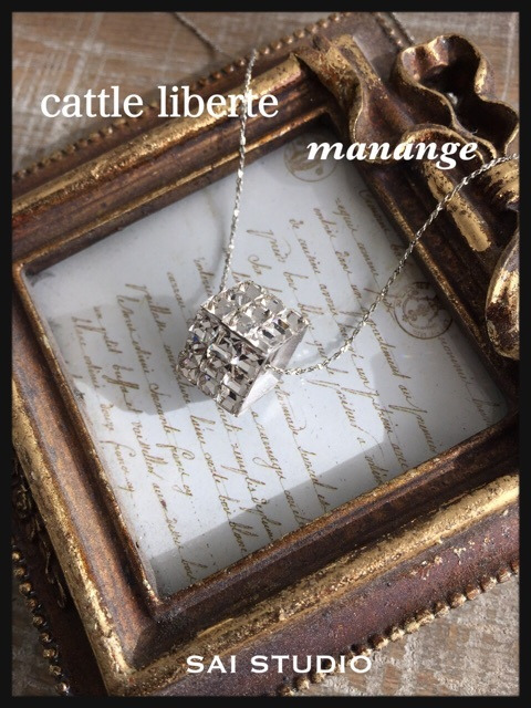 cattle liberte