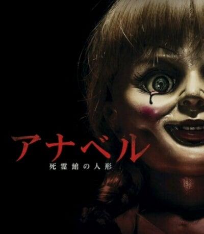 アナベル 死霊館の人形 (2014) |...