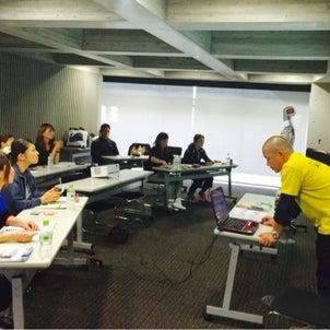 スポーツアロマトレーナー:3期生の2016年初の授業@大宅知先生の画像
