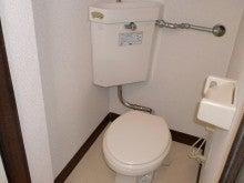 FMハイツ103トイレ
