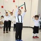 英語とリトミックがいっぱいの東京都認証保育園で、正社員保育士を募集します。の記事より