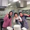 東京古事記塾の合同の新年会との画像