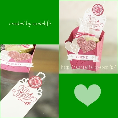 Valentine's Day Cards4
