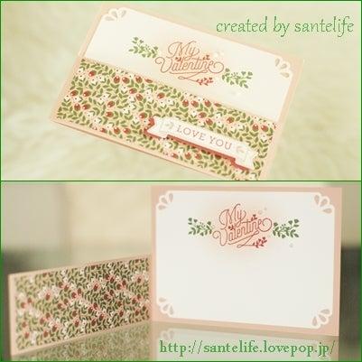 Valentine's Day Cards1