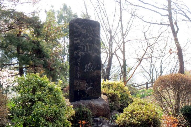 小川城⑥城址碑