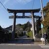 猿田神社は幅広い気~~!千葉県の画像