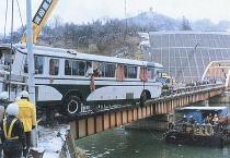 スキー バス 事故
