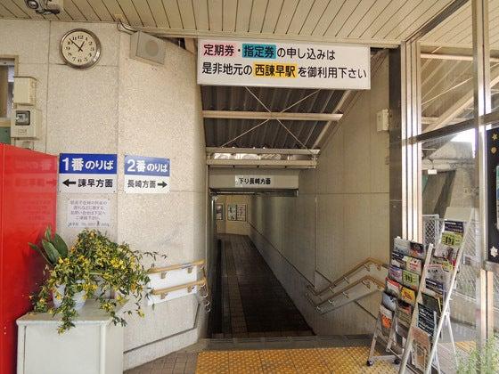 g01275/長崎本線・西諫早駅