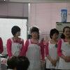 お化粧教室の画像