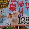 ノブくん、表紙を飾りました\(^o^)/ と新入りニャンコのぽんかんちゃんの画像