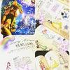 7人のディズニープリンセス★恋愛科学的★「性格診断テスト」@ディズニープリンセススペシャルブックの画像