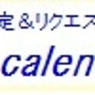 【シンボル】~ホルスの目・ファティマの手の記事より