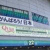 東京国際キルトフェスティバルin東京ドームの画像
