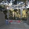 千葉県の猿田神社のパワースポットは?!奥宮 元宮の画像