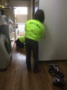 部屋の片付け清掃作業で値引きができない理由