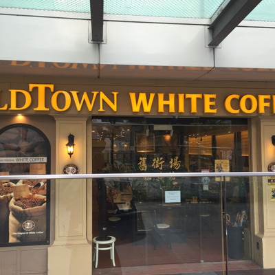 OLD TOWN WHITE COFFEEの記事に添付されている画像