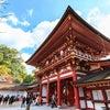 【3/7福岡開催】海外で作る自分年金セミナー開催のお知らせの画像