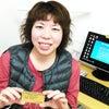 初!日商PCプロフェッショナル認定証の画像