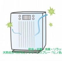 加湿器は子供の風邪を…