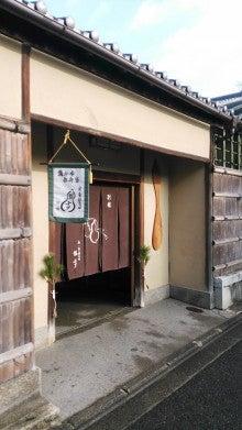 瓢亭 京都