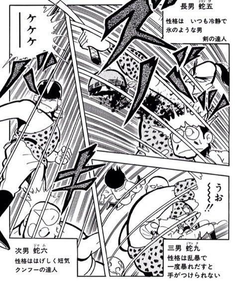 きよの漫画考察日記1903 闘将‼ ...