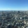 東京砂漠の画像