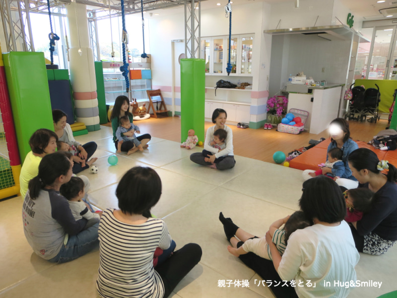 親子体操「バランスをとる」