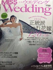 MISS Wedding 2016春夏号