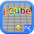 新アプリ、i Cub…