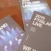FTISLAND WE WILL DVD発売の画像