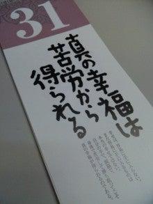 160131_200951.jpg